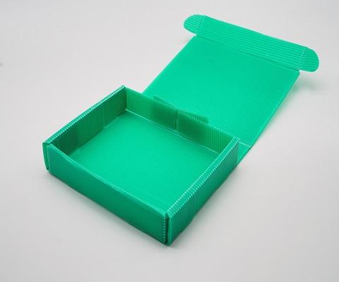 Self Locking Gift Box
